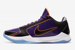 2020 Nike Kobe 5 Protro Lakers Court Purple Black University Gold 300x201