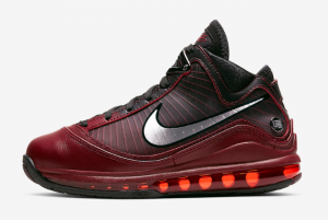 CU5133 600 Nike LeBron 7 Christmas 2019 For Sale 300x201