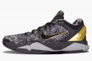 639692 001 Nike Zoom Kobe 7 VII SYS Prelude Prelude 7 2014 For Sale 300x200