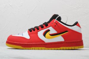 309242 307 Nike SB Dunk Low Vietnam 25th Anniversary 2020 For Sale 300x201