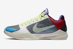 CD4991 004 Nike Kobe 5 Protro PJ Tucker 2020 For Sale 300x201