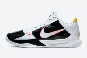 CD4991 101 Nike Kobe 5 Protro Alternate Bruce Lee 2020 For Sale 300x201
