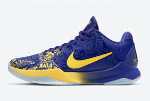 CD4991 400 Nike Kobe 5 Protro 5 Rings 2020 For Sale 300x201
