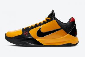 CD4991 700 Nike Kobe 5 Protro Bruce Lee 2020 For Sale 300x201