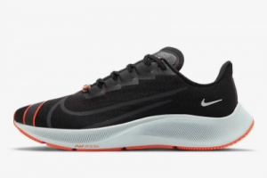 CT1505 001 Nike Air Zoom Pegasus Fast City 2020 For Sale 300x200