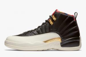 nike air michael jordan shoes 5 stars