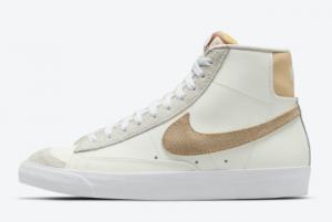 New Nike Blazer Mid 77 Cream Grey Tan DH4106-100