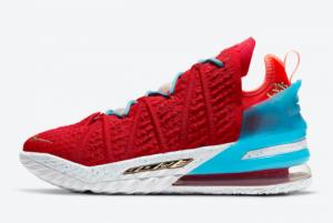 Nike LeBron 18 Gong Xi Fa Cai CW3155-600 Hot Sale