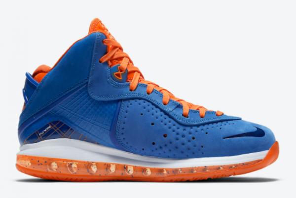 2021 New Release Nike LeBron 8 HWC CV1750-400-1