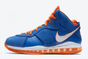 2021 New Release Nike LeBron 8 HWC CV1750-400