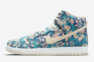 2021 Nike SB Dunk High Hawaii Sail/Blue-Green Aqua CZ2232-300 Online Sale