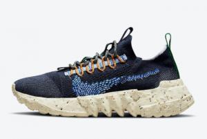 Newest Nike Space Hippie 01 Obsidian DJ3056-400