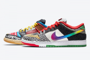 New Nike SB Dunk Low What The P-Rod 2021 For Sale CZ2239-600