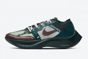 Cheap Nike Gyakusou ZoomX VaporFly Contiguous% 2 Green/Burgundy 2021 For Sale CT4894-300