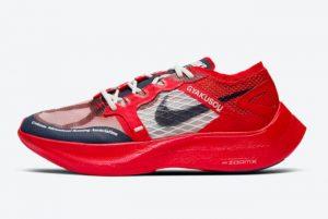 Latest Nike Gyakusou ZoomX VaporFly Next% 2 Red/Navy 2021 For Sale CT4894-600