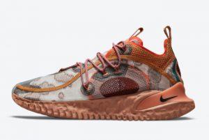 Latest Nike ISPA Flow Leave Sand 2021 For Sale DM2830-200