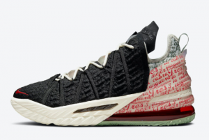 Latest Nike LeBron 18 Goat Black Pale Ivory 2021 For Sale CQ9283-008