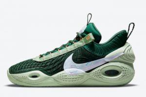 Latest Nike Cosmic Unity TB Green 2021 For Sale DM4426-300