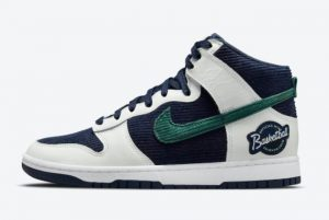 latest nike dunk high sports specialties 2021 for sale dh0953 400 300x201