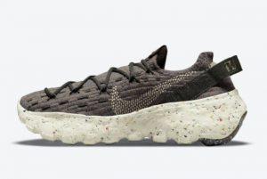 Latest Nike Space Hippie 04 Mocha 2021 For Sale CD3476-300