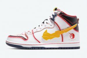 New Gundam x Nike SB Dunk High Unicorn White Amarillo 2021 For Sale DH7717-100