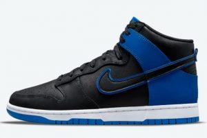 Latest Nike Dunk High Blue Camo Black Hyper Royal-Black-White 2021 For Sale DD3359-001